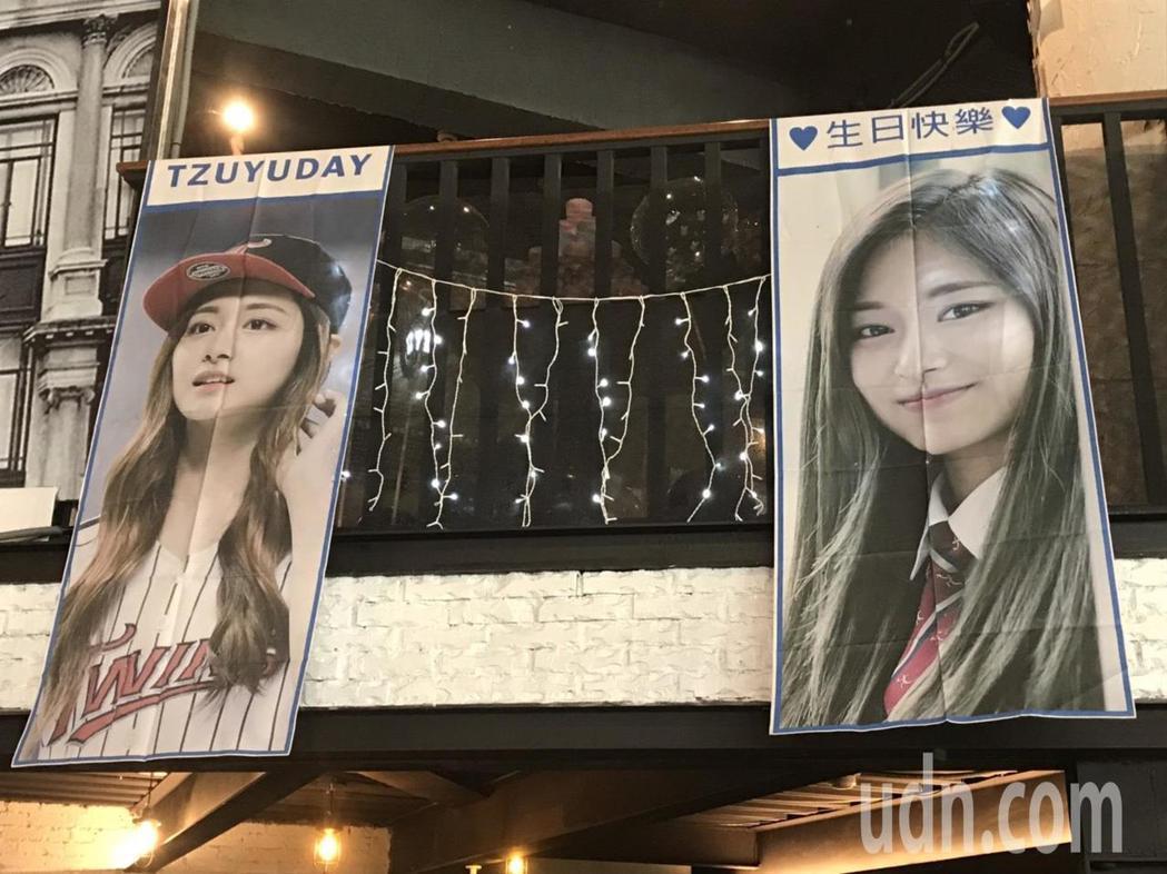 周子瑜媽媽在台南開設的咖啡廳外,由粉絲布置的大型布招,祝她生日快樂。記者修瑞瑩/