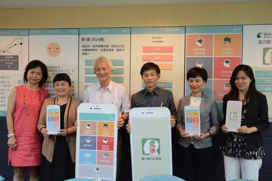 台灣大學醫學院精神科教授、精神健康基金會董事長胡海國(左三)提倡培養「腦力」,民眾可下載基金會推出的腦力壓力紅綠燈App,隨時自我檢測。本報資料照片