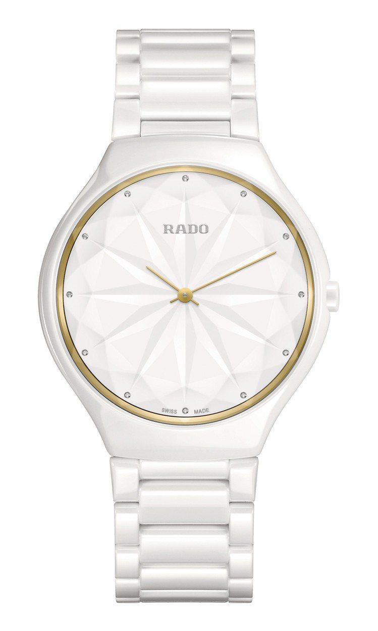 雷達表與設計師Evgenia Miro合作的星鑽限量腕表,約77,700元。圖/...