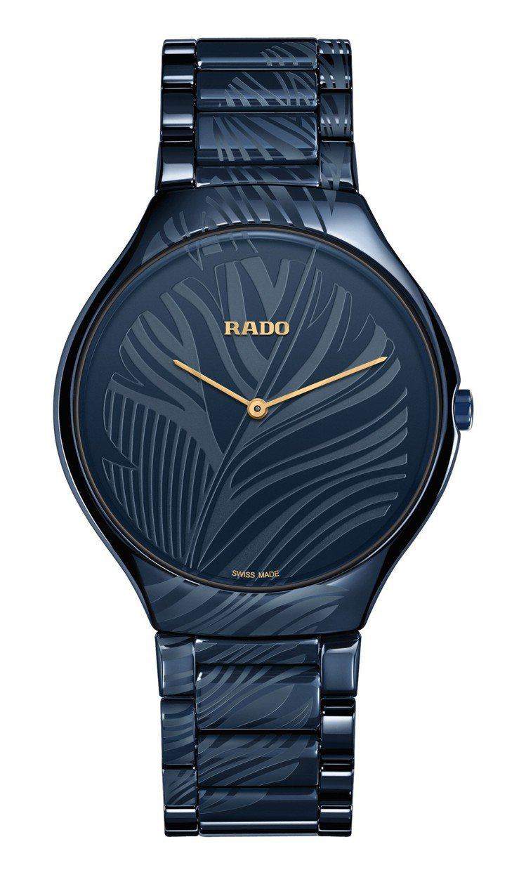 雷達表與設計師Evgenia Miro合作的藍羽限量腕表,約77,700元。圖/...