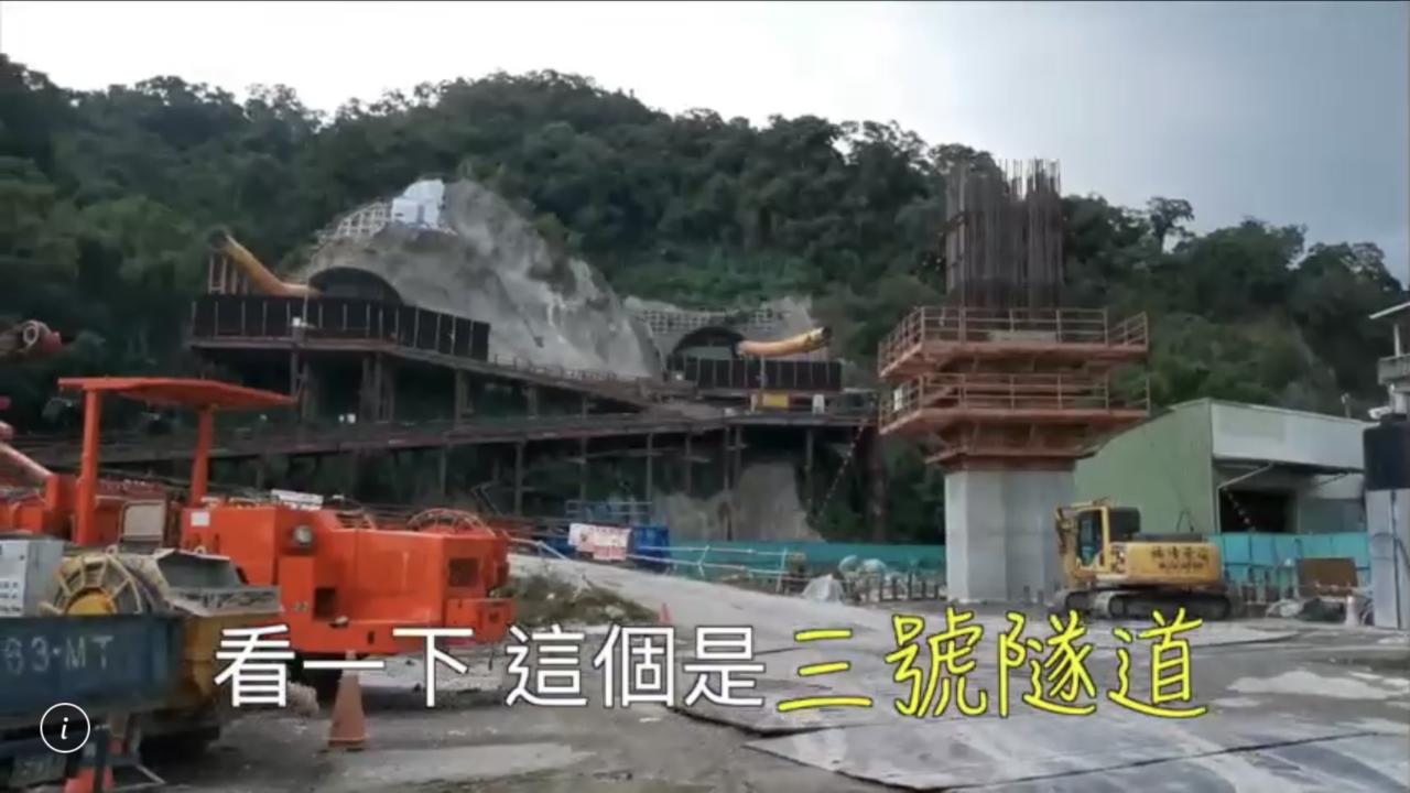 端午連假不停工 國道四號豐潭段3號隧道年底貫通