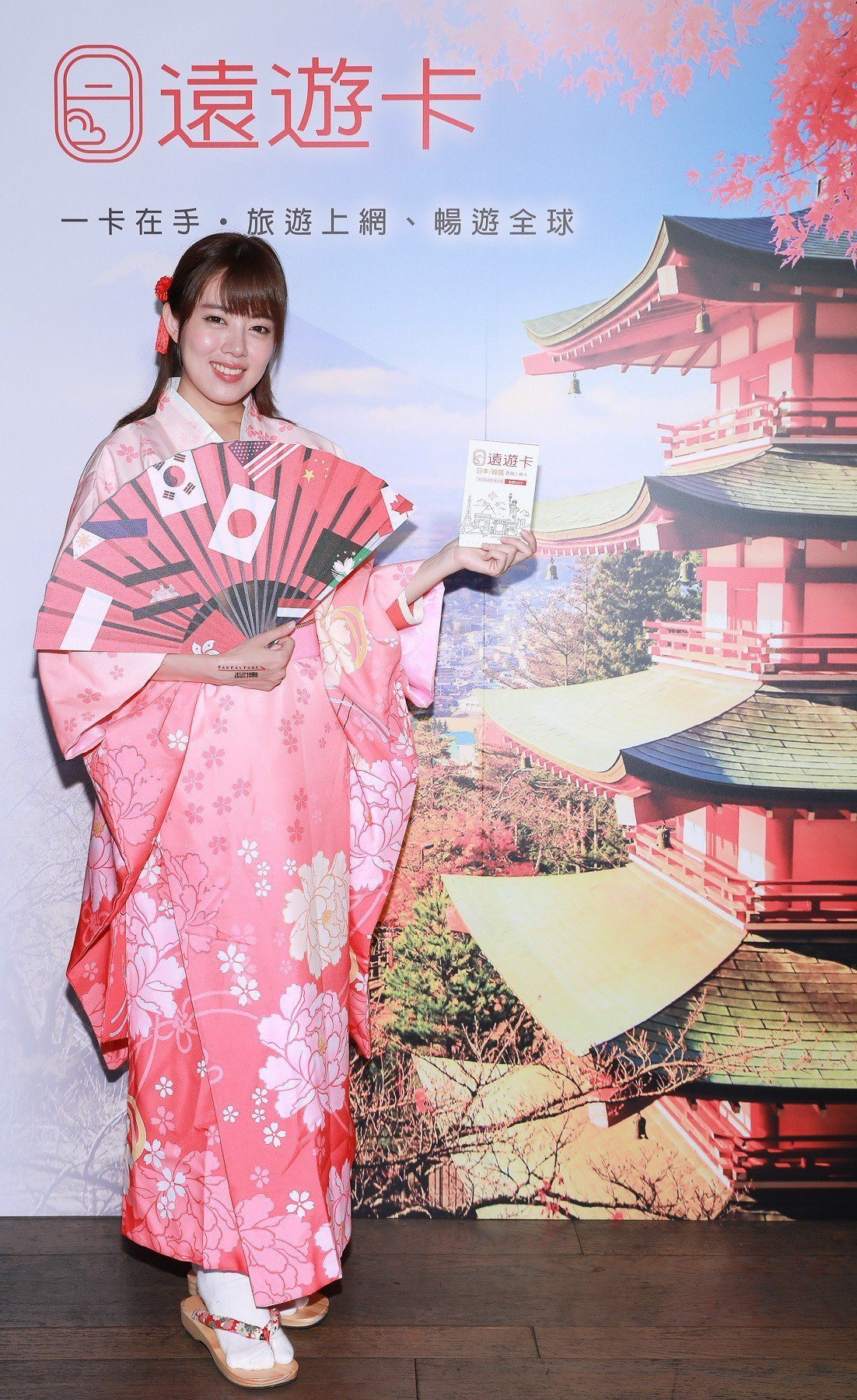 遠遊卡最新推出日本5日及8日不限速吃到飽產品,售價分別為499元及799元。圖/...