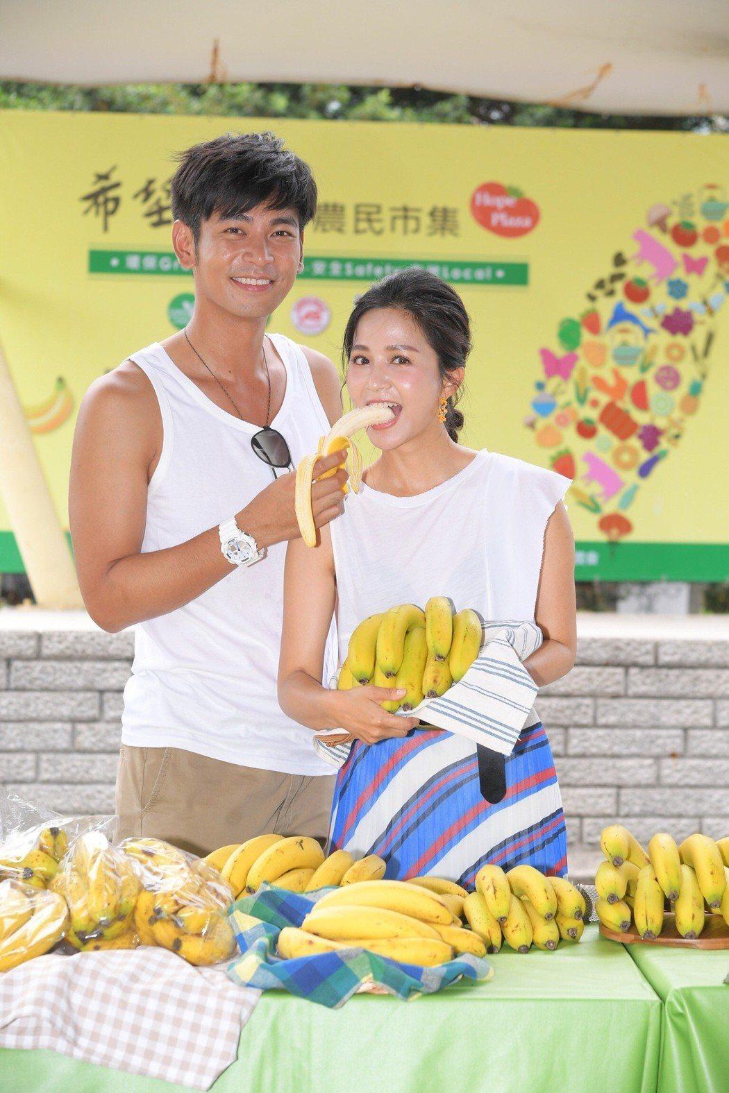 楊子儀(左)餵食吳怡霈吃香蕉。圖/三立提供