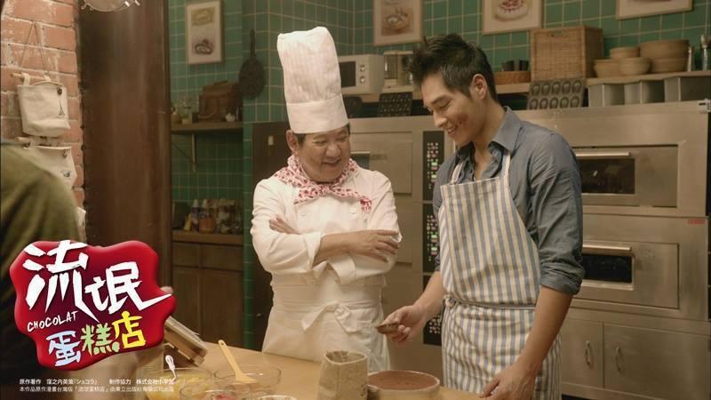 馬如龍(左)曾與藍正龍合作「流氓蛋糕店」。圖/摘自臉書