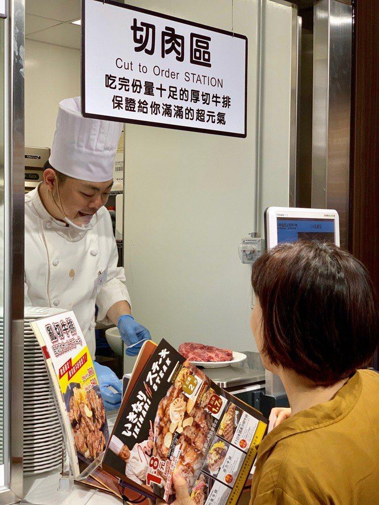 消費者入座後,選定餐點至IKINARI STEAK切肉區點餐。記者張芳瑜/攝影