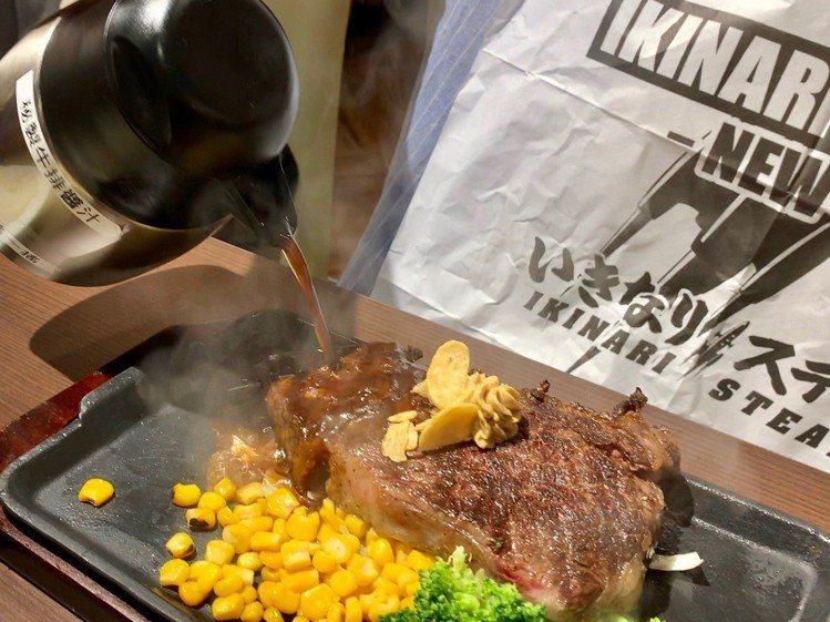 IKINARI STEAK獨家牛排醬。記者張芳瑜/攝影