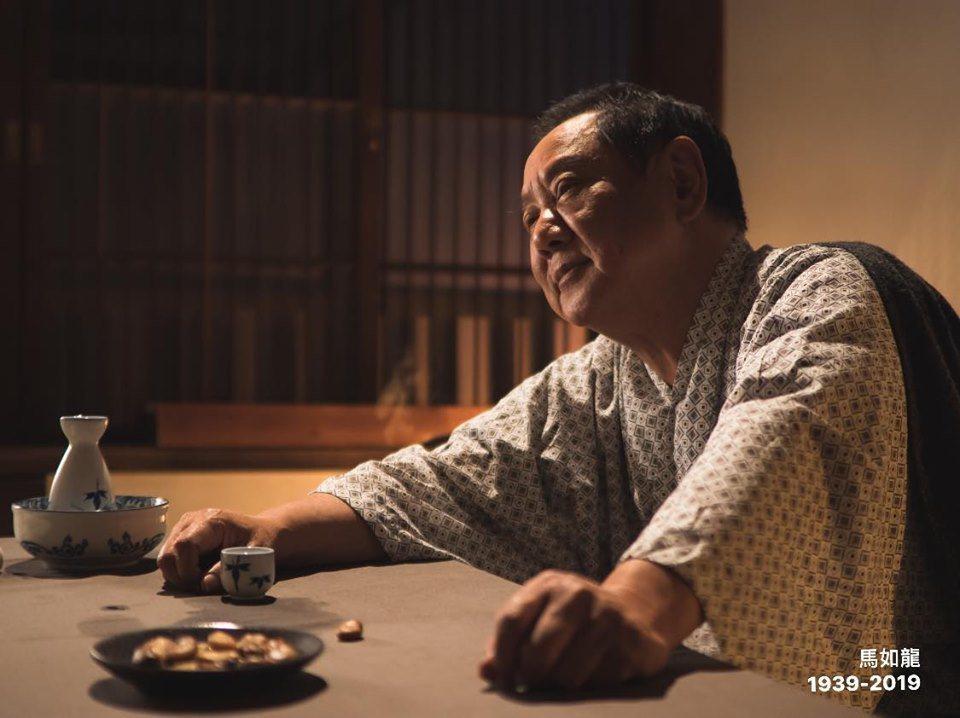 馬如龍過世,導演葉天倫在臉書發文表示哀悼。圖/摘自臉書