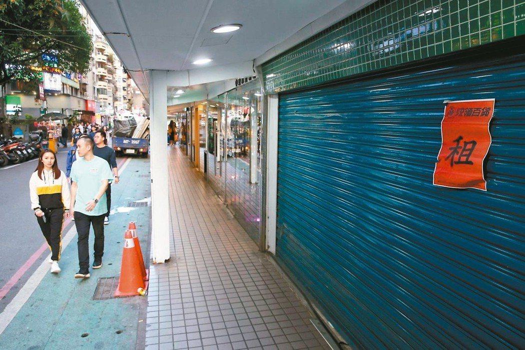 台北市政府先前拋出開徵「空屋稅」議題引發關注,但市府經評估後決定,今年內不會再提...