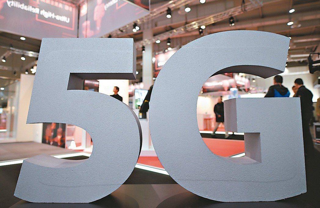 科技新題材中小型股將是未來盤面主角,5G基建設備後市看好。 路透