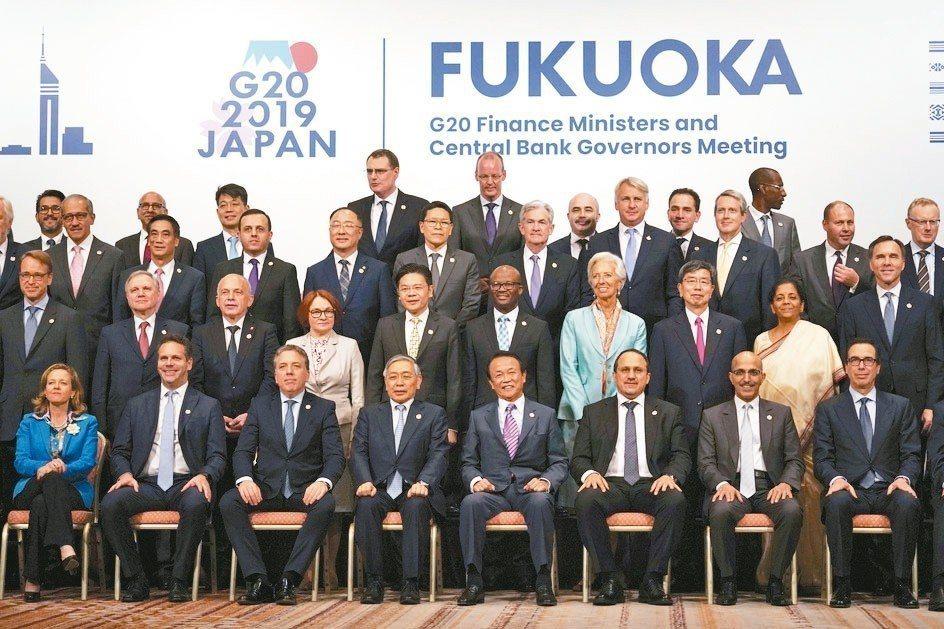 G20財長會聯合聲明警告,貿易與地緣政治緊張加劇是全球經濟成長的最大風險。 美聯...