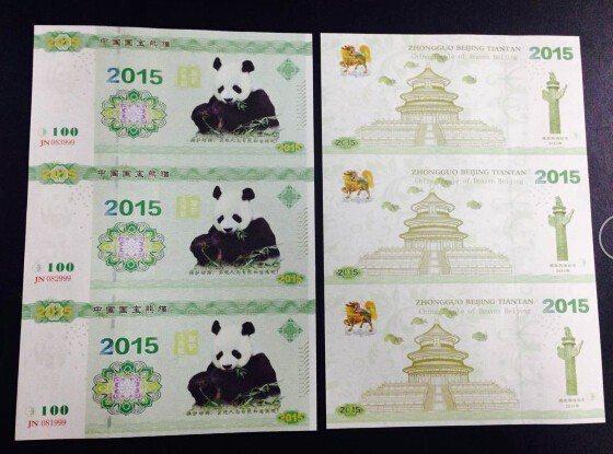 歐洲國家發行「熊貓」債券。圖/取材自百度網