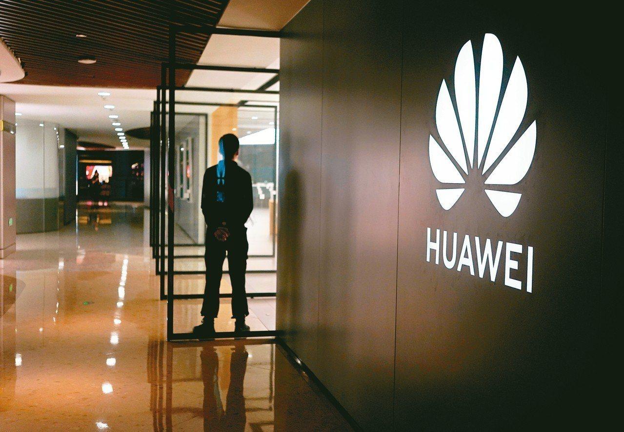 美國科技公司日前致函商務部表示,對華為的禁令可能危害美國國家安全。圖為上海一家購...