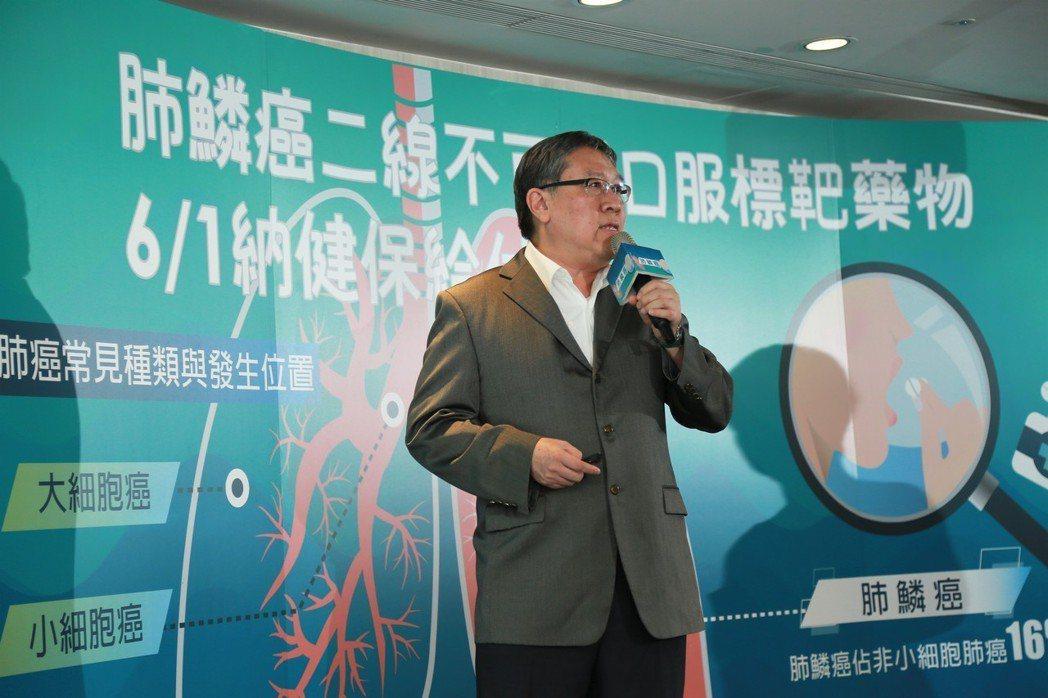 台灣肺癌學會理事長陳育民指出,肺鱗癌好發於男性,抽菸是首要危險因子。亞典/提供