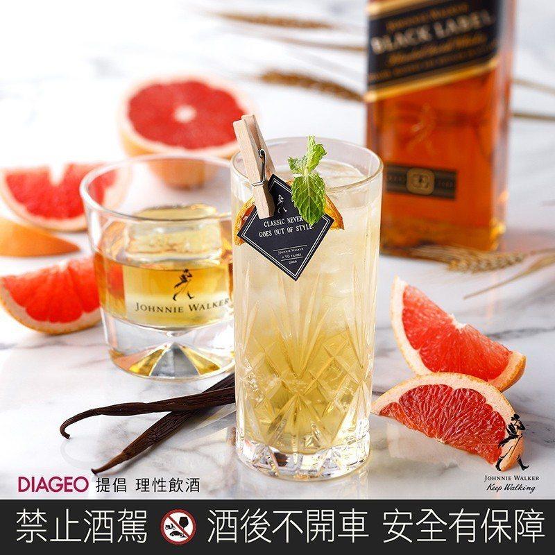 圖/Johnnie Walker 提供 ※ 提醒您:禁止酒駕 飲酒過量有礙...