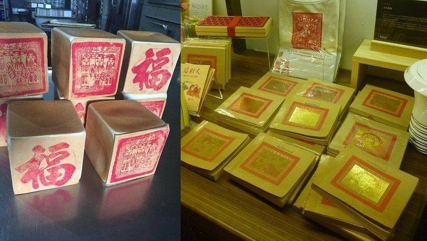 圖左為烘焙業者曾推出的「金紙吐司」,圖右為台南林百貨所販售的文創產品「金紙筆記本...