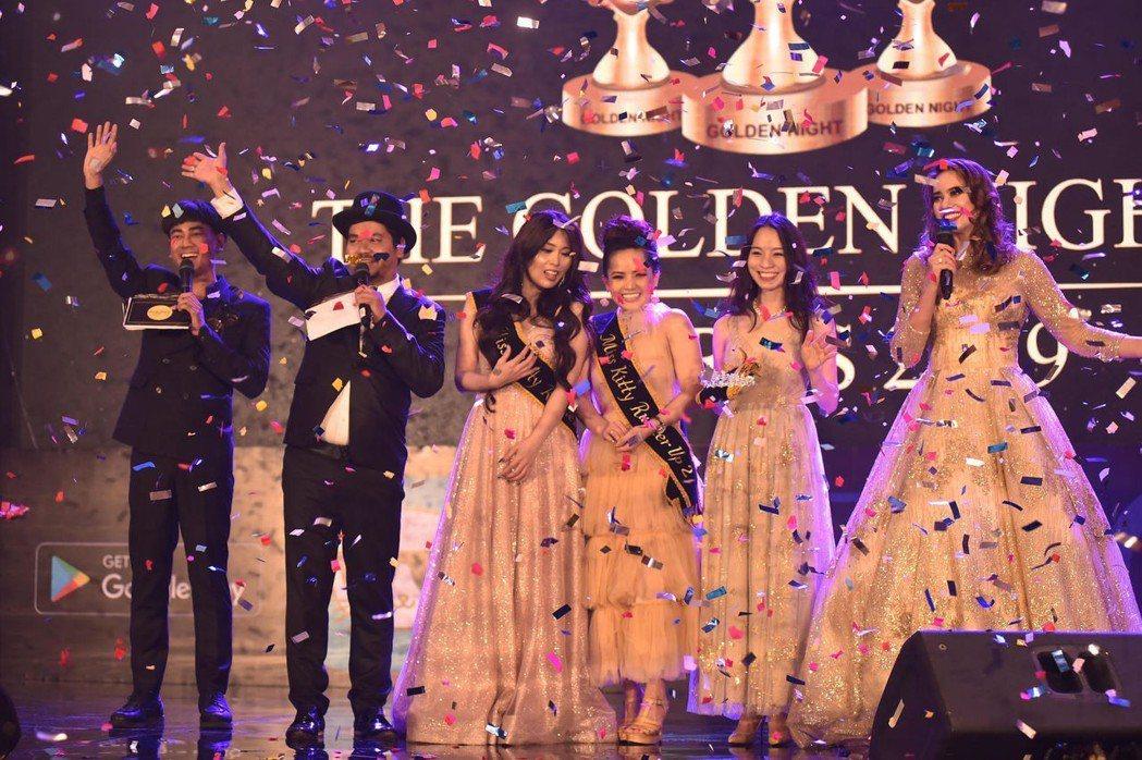 MICO米可世界日前在印尼雅加達舉辦兩周年直播慶典活動。 MICO米可世界/提供