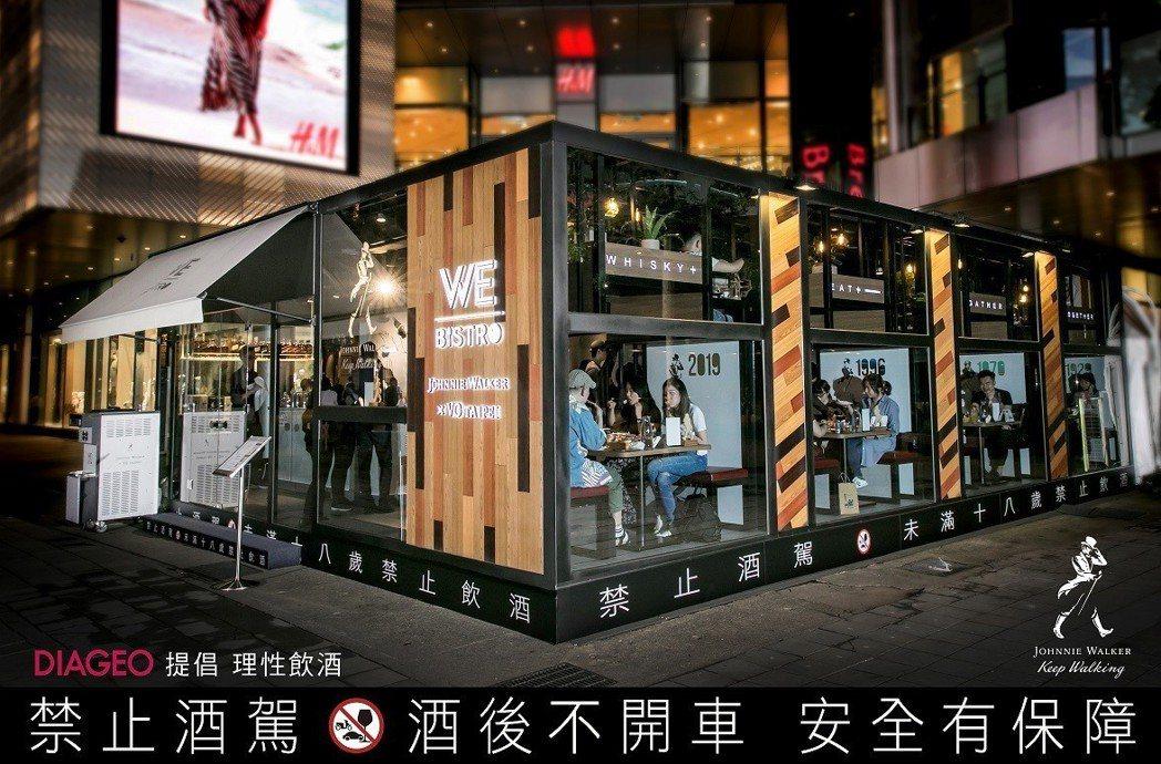 威士忌領導品牌JOHNNIE WALKER再展前衛創意,跨界聯名台北老字號餐酒館...