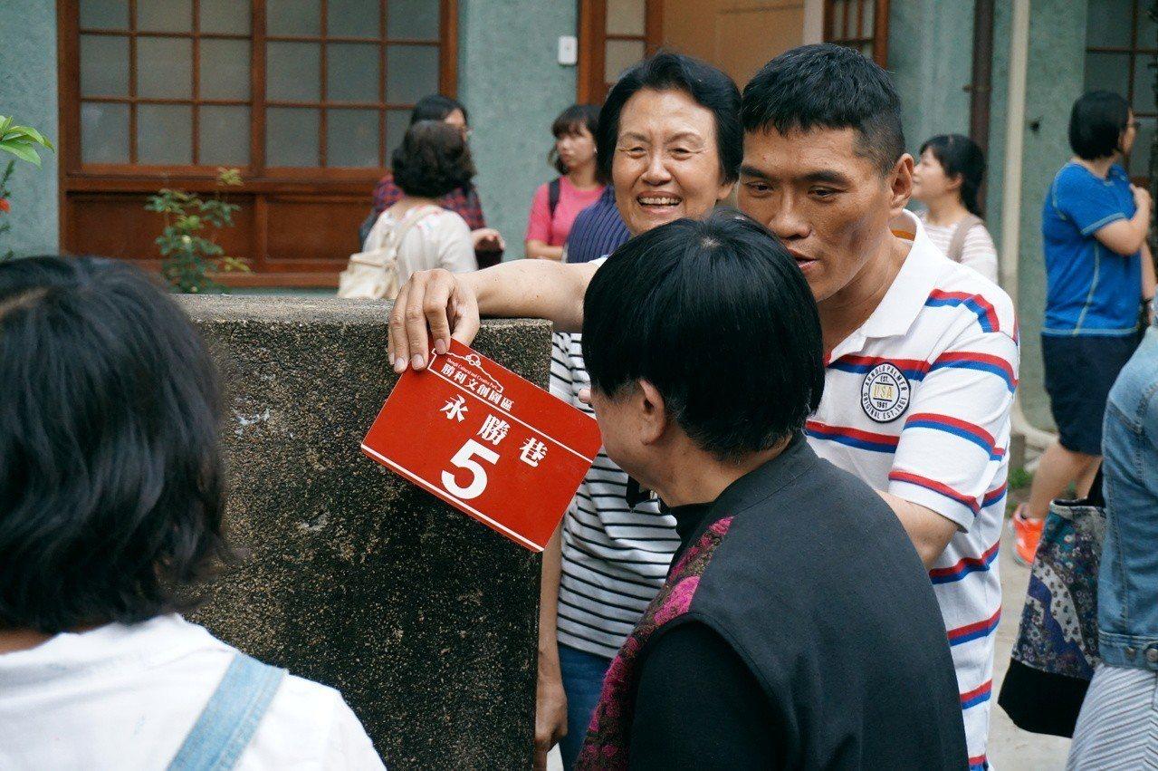 掉落的「永勝巷五號」門牌是舊居日常,卻為兩位講者互動增添小插曲。(圖/攝影 南國...