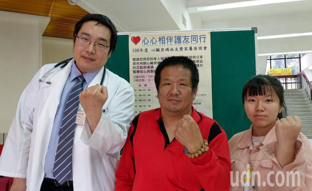 賴姓病患(中)在台中榮總心臟衰竭急性後期團隊照護,加上女兒(右)等支持,至今病沿...