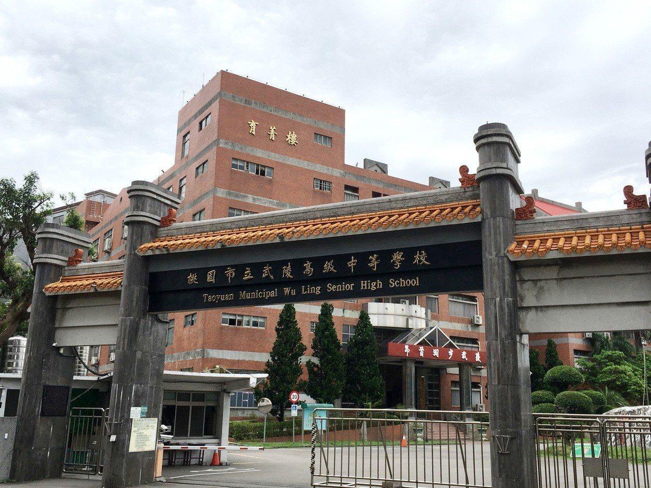 國中教育會考成績寄發,桃園市立武陵高中預估錄取落點5A7-8++ ,約在32到3...