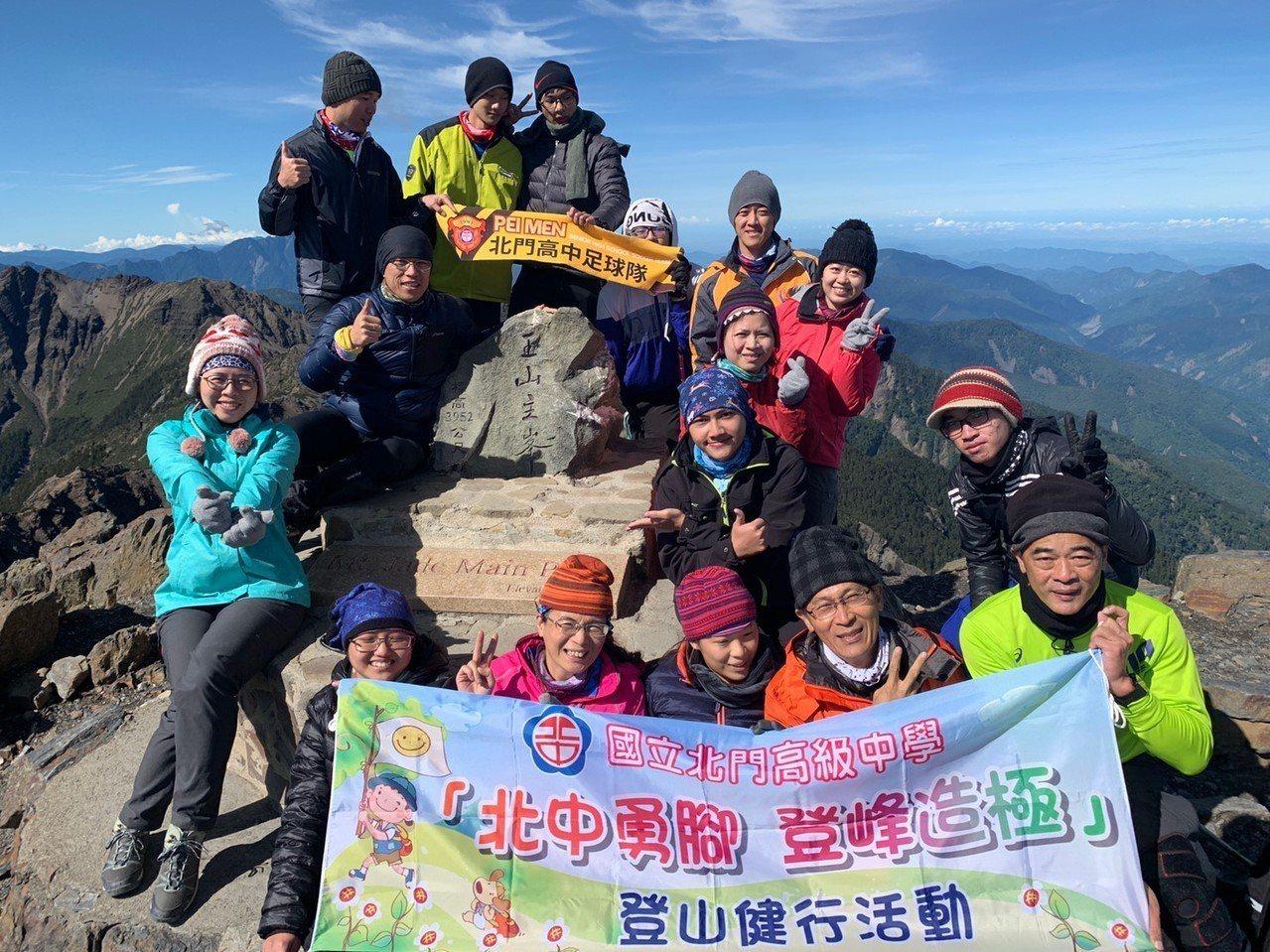 挑戰自我,北門高中師生成功攻頂玉山主峰。圖/北門高中提供
