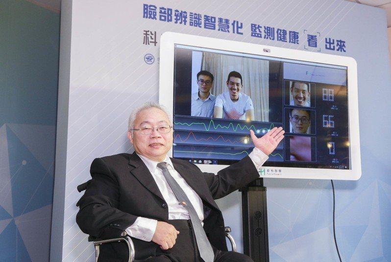 交通大學教授吳炳飛。圖/科技部提供