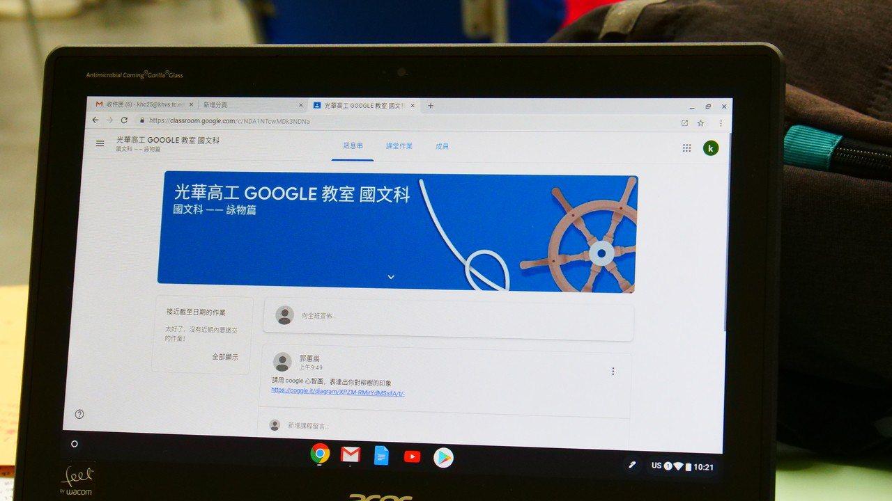 台中市光華高工近年推動數位行動學習,學生使用Chromebook連結Google...