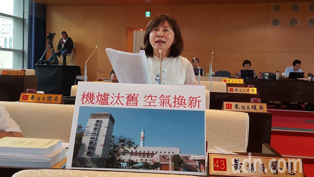 台中市議員黃馨慧表示,台中空汙嚴重,就像一張撕不掉的標籤。記者陳秋雲/攝影