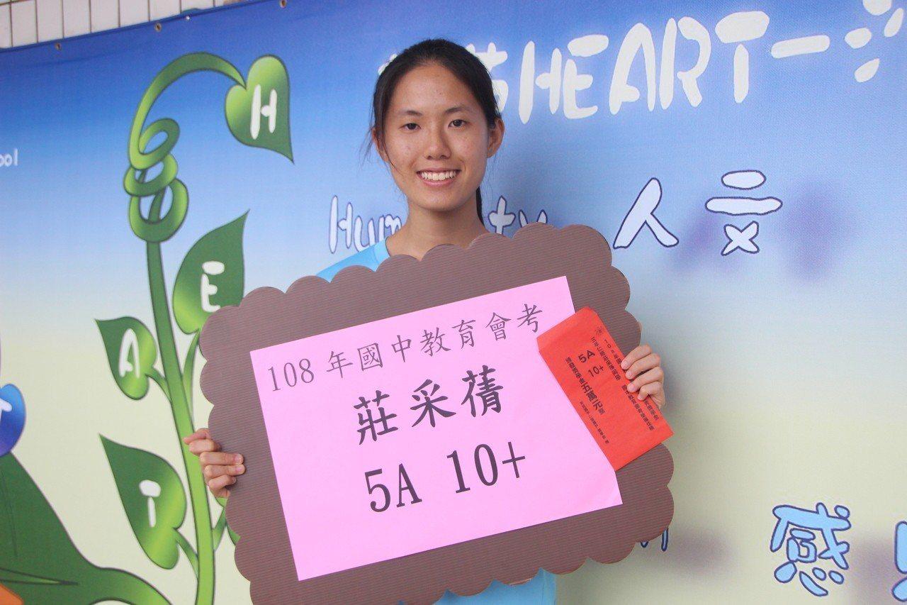 芳苑國中學生莊采蒨在會考獲得5A++佳績作文5級分。記者林敬家/攝影