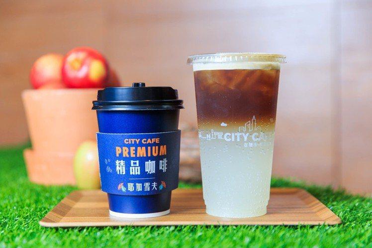 CITY CAFE精品咖啡「衣索比亞‧耶加雪夫精品咖啡」(圖左)與西西里風檸檬氣...