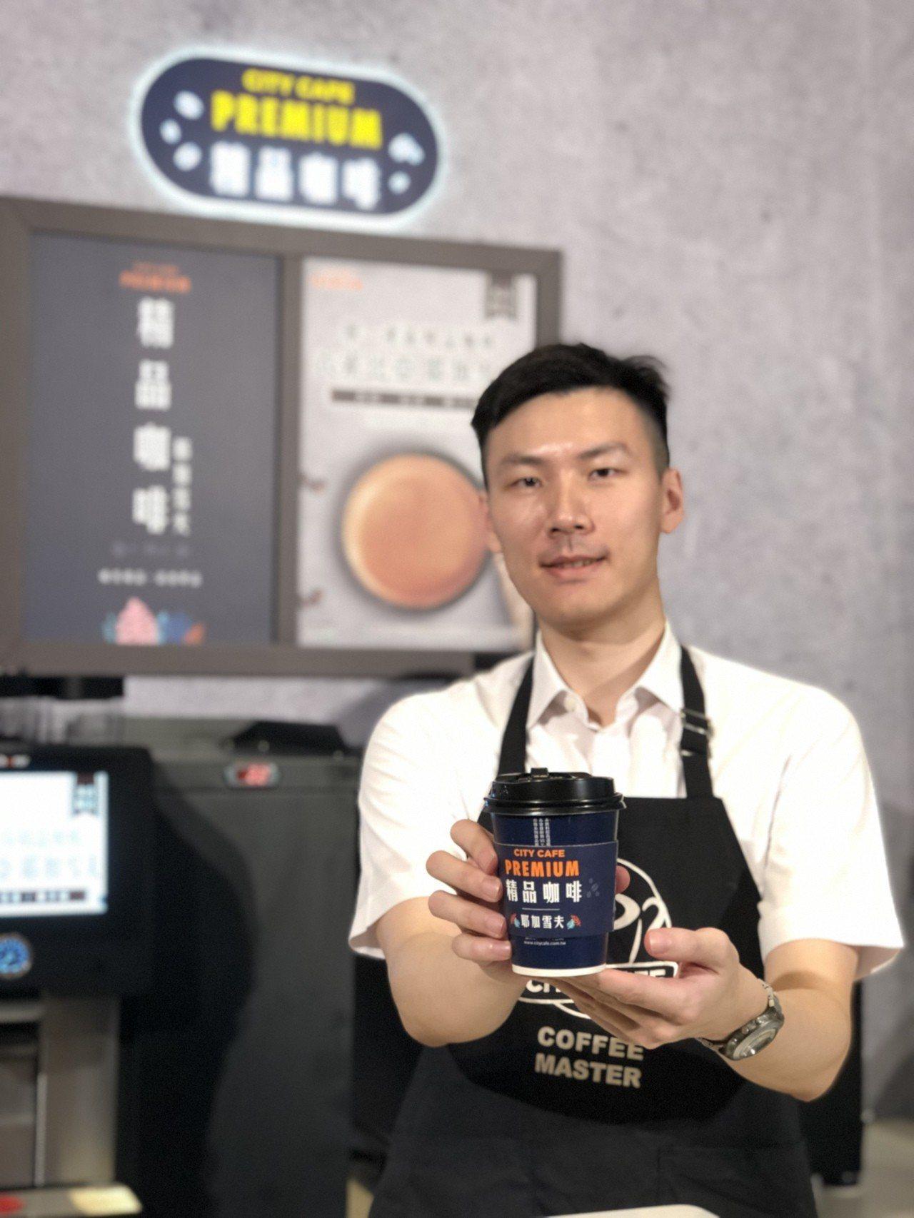 統一超旗下的7-11超商今天發表旗下City Cafe所推出的高價咖啡,定位為「...