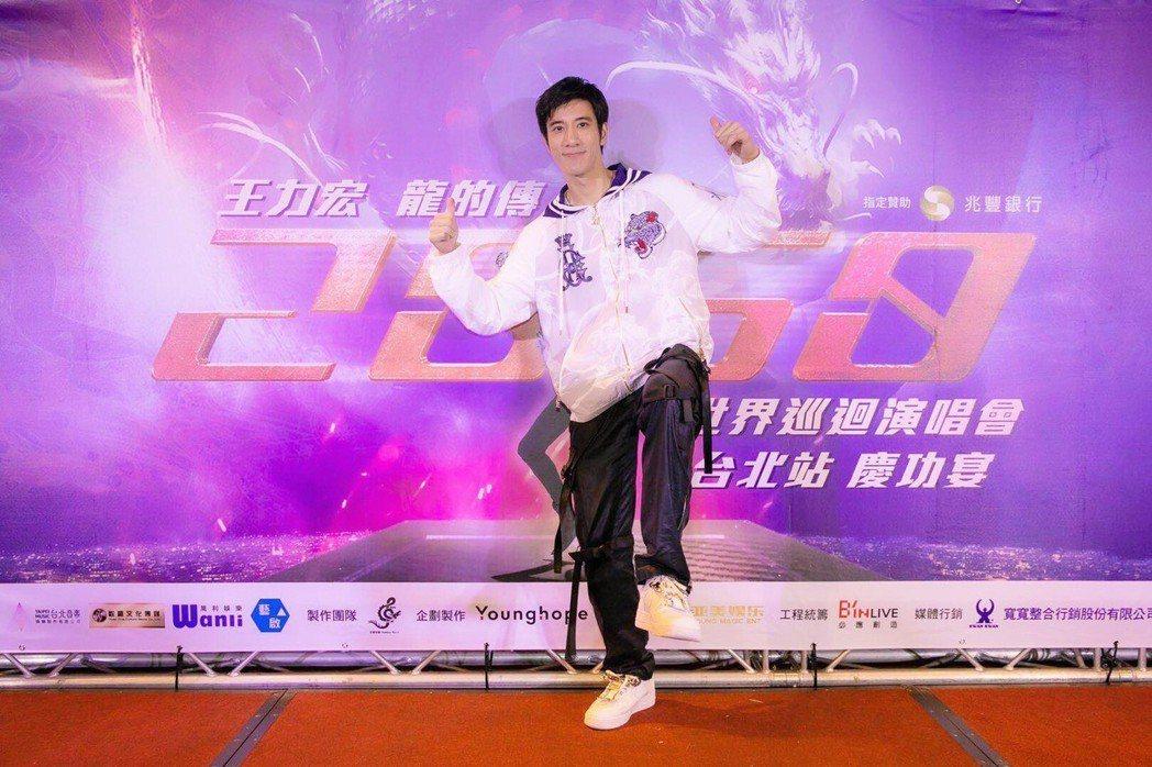王力宏完成2場演唱會後開心慶功。圖/宏聲音樂提供