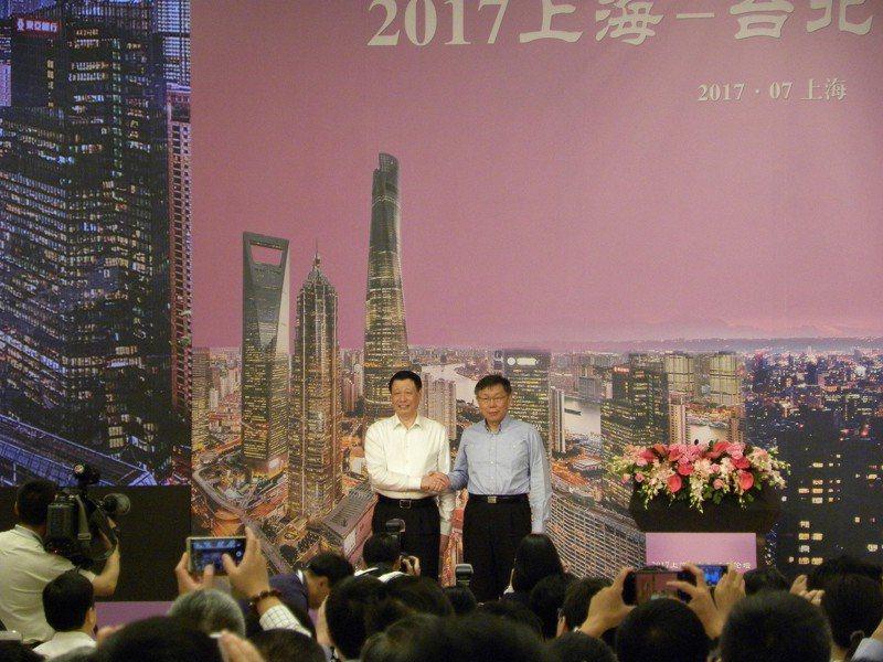 在台北市長柯文哲明確表示,兩岸不是外交關係也非國際關係後,今年雙城論壇可望7月初在上海舉行。圖為2017年7月2日雙城論壇在上海舉行時,柯文哲與上海市長應勇在開幕式上握手致意。記者林則宏/攝影