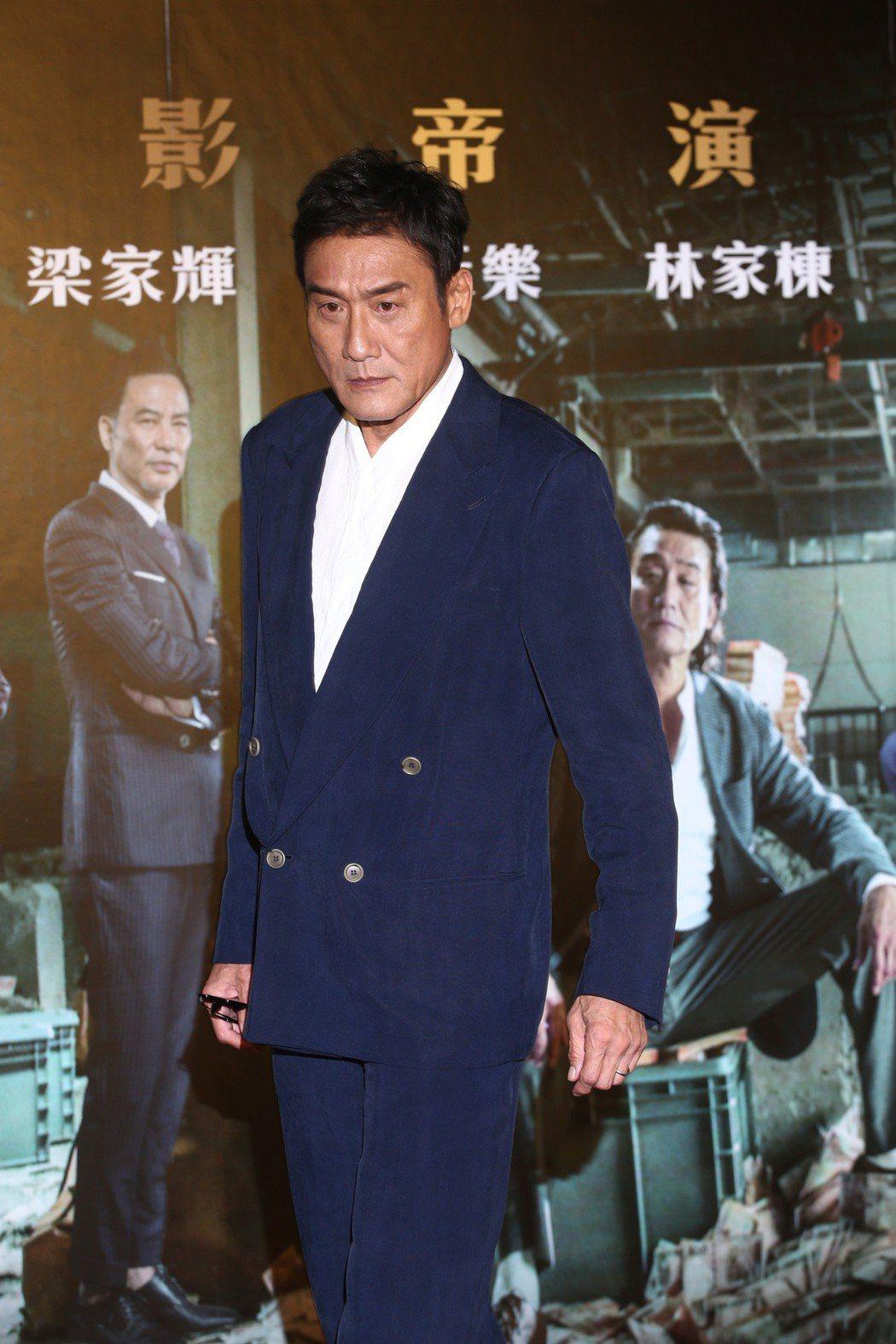 影帝梁家輝晚間出席電影「追龍II:賊王」首映會。記者蘇健忠/攝影
