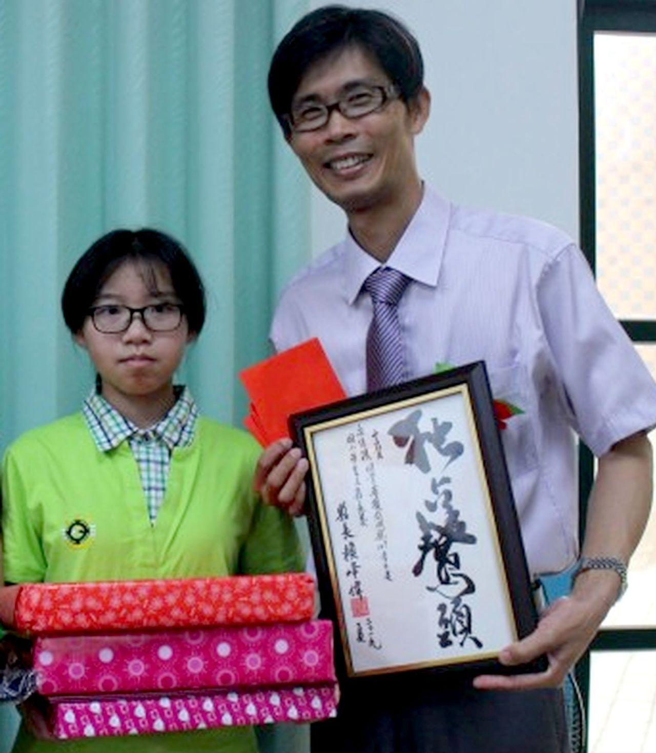 澎縣成功國小今年僅一名畢業生,包辦大小20個獎項。記者王昭月/翻攝