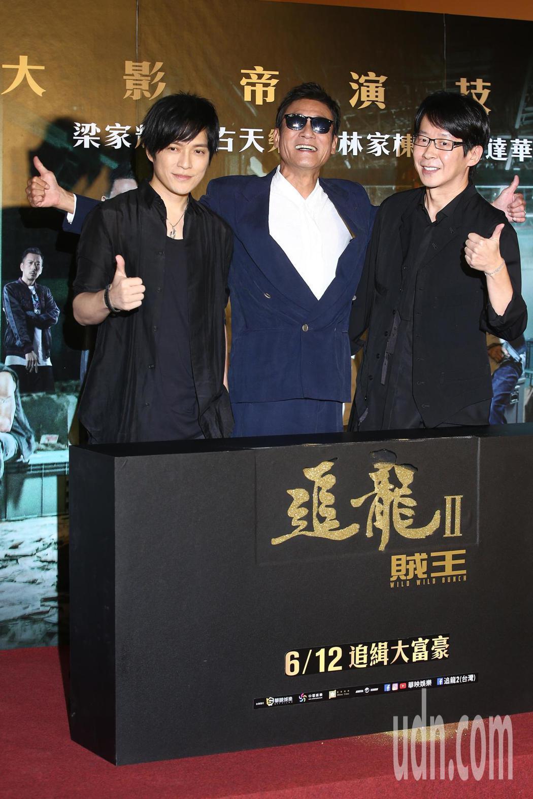 影帝梁家輝(中)晚間出席電影「追龍II:賊王」首映會,五月天怪獸(左)與冠佑(右...