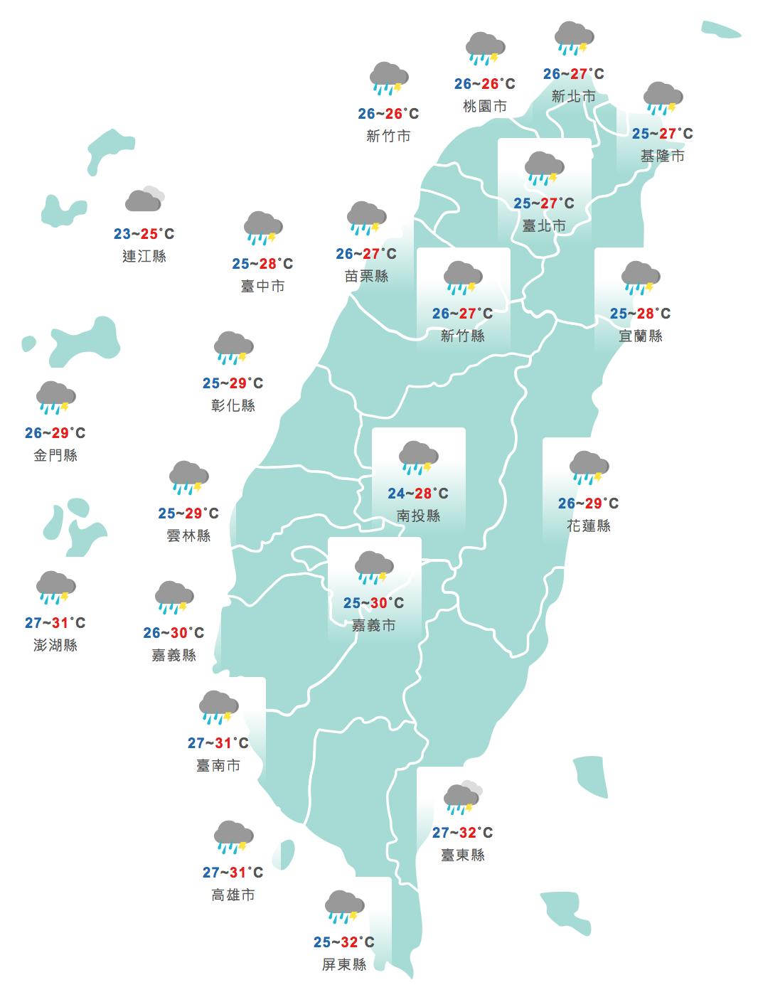 明天白天全台有雨。圖/取自中央氣象局網站