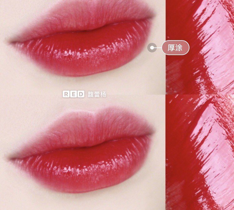 上圖為「水紅色」 厚塗,讓你顯色更飽和,下圖為薄擦,就算素顏也不害怕。圖/翻自 ...
