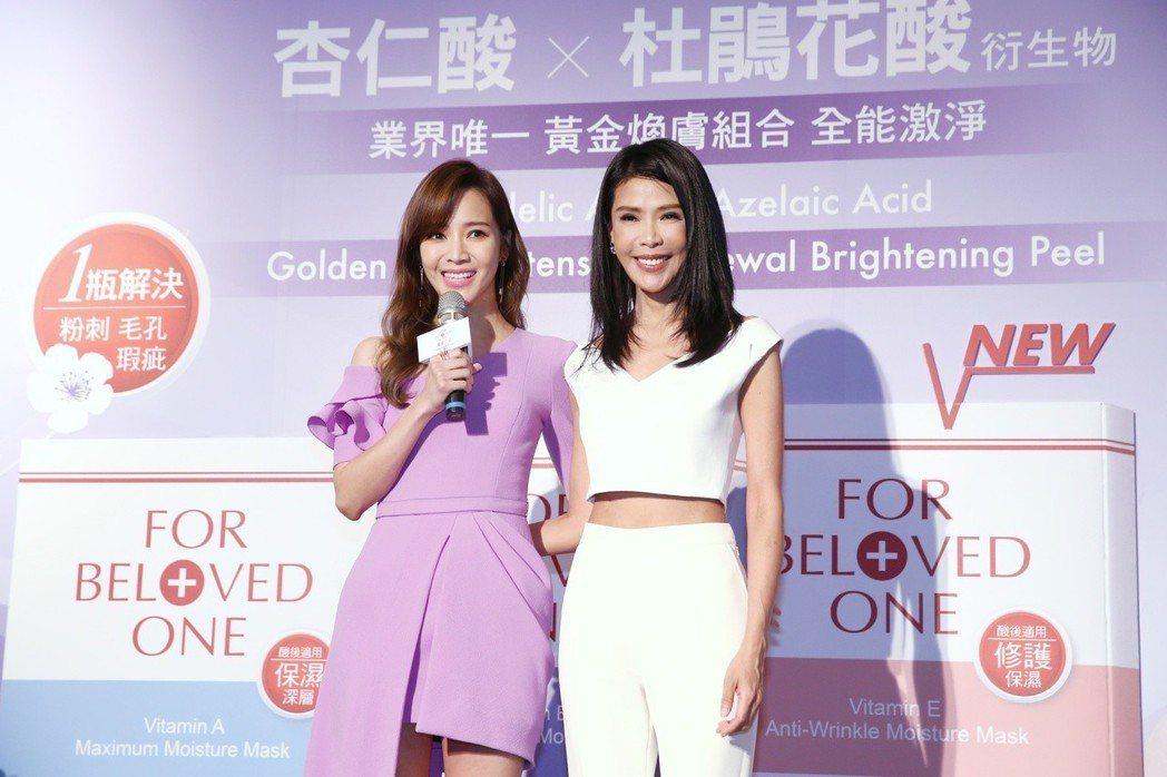 侯佩岑(左)出席美容品牌記者會,與寵愛之名品牌創辦人吳蓓薇(右)合影。記者曾原信...