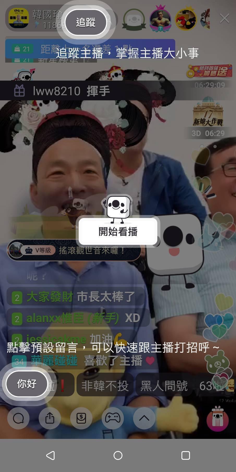 高市長韓國瑜和副市長李四川日前上直播節目談路平。 記者謝梅芬/翻攝