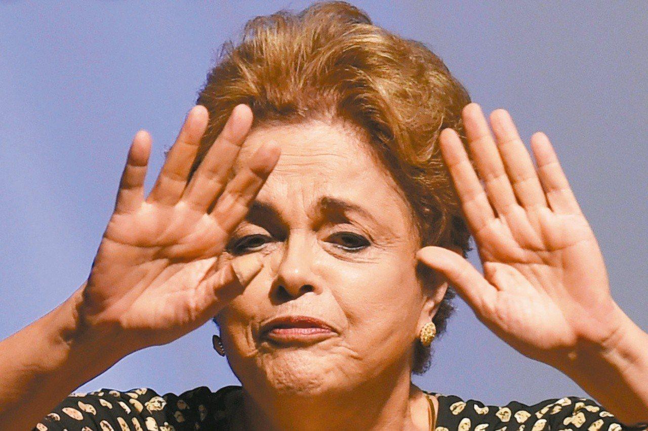 巴西總統羅賽芙深陷貪腐醜聞,終致含憾下台。(法新社)