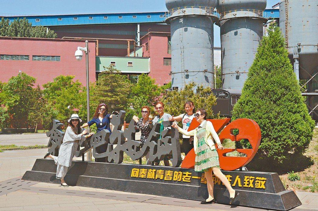 「奔跑吧鞍鋼70」鋼字,已成為跑男粉絲拍攝的熱門地標。 特派員王玉燕/攝影