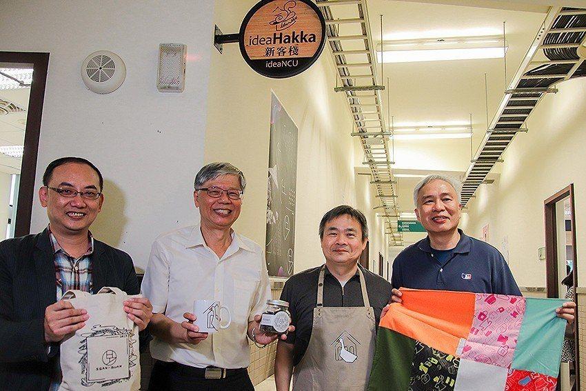 中央大學「idea Hakka新客棧」揭牌,出席的主管一同展示學生的客家文創商品...