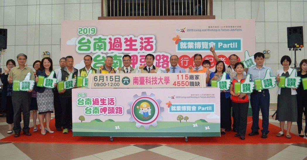 王鑫基局長(第一排左六)、黃偉哲市長(第一排左七)、張鴻德副校長(第一排左八),...