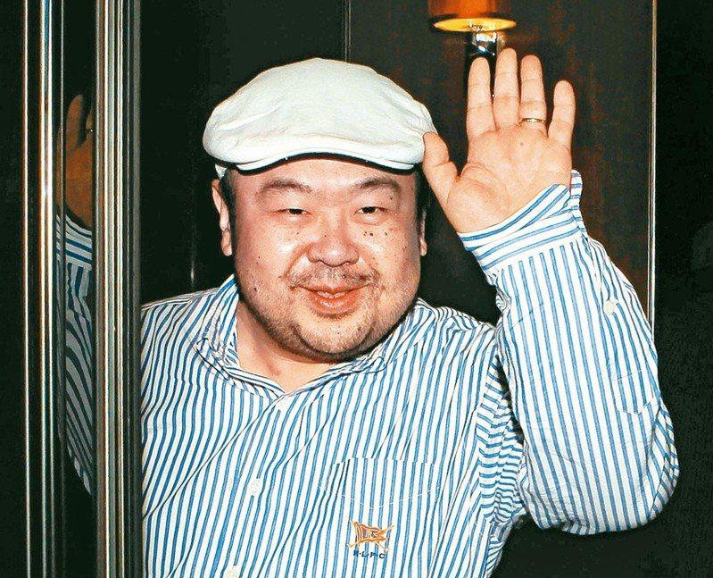 華爾街日報報導,北韓領導人金正恩已遭刺殺身亡的同父異母兄長金正男是美國中央情報局的消息來源。 美聯社