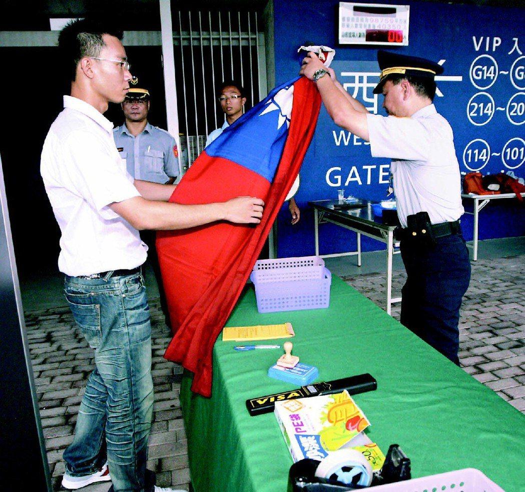 2009高雄世運,只能帶長兩公尺或寬一公尺以下的旗幟,太大的都不能帶進場;此外,...