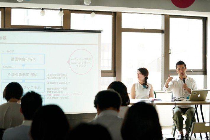 日本社區設計大師山崎亮(右一),強調以居民為主體的設計思維。 圖/これからプロジ...