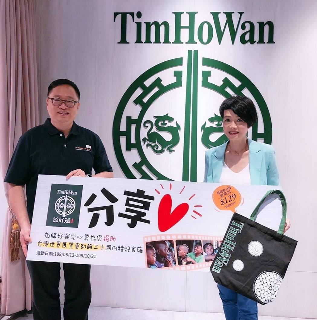 左起台灣世界展望會資深發展團隊市場行銷處處長陳維智、和億生活餐飲集團執行長蘇...