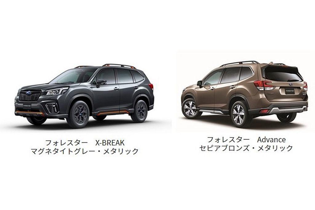 新年式日規Subaru Forester新增「鐵礦金屬灰」、「青銅金屬棕」兩種外...