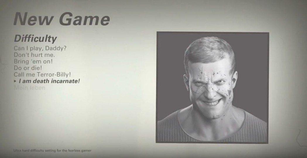 《德軍總部2:新巨像》難易度選項